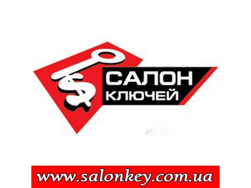 КАТАЛОЖНЫЙ № 819962F010 КЛЮЧ Kia
