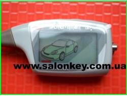 Брелок двусторонний LCD Sher-Khan Magikar M903F