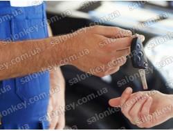 Восстановление ключа AUDI при утере г. Запорожье и область