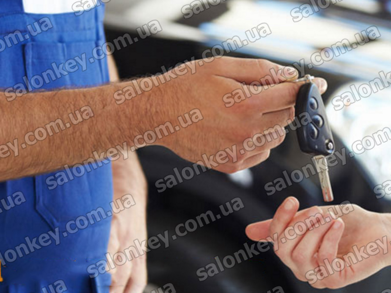 Дубликат ключа Mitsubishi outlander, lancer, grandis, pajero г.Запорожье
