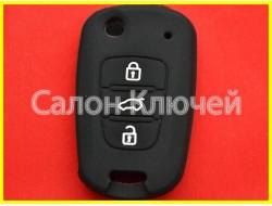 Силиконовый чехол для выкидного ключа KIA 3 кнопки