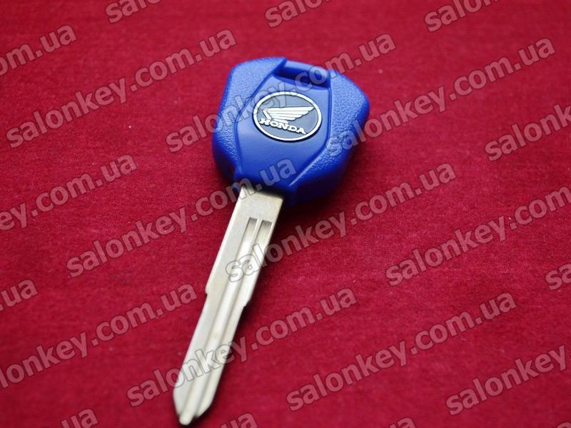 Ключ для мотоцикла Honda синий