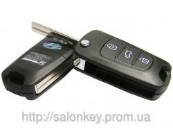 Hyundai ключ выкидной I30 433mhz id46