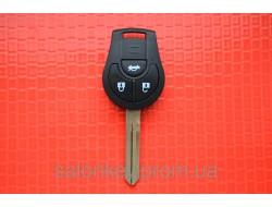 Ключ Nissan Juke note 315Mhz id46