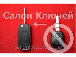 Ключ SsangYong rexton, korando, kyron, actyon выкидной для переделки из обычного