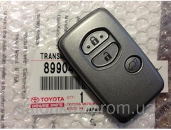Смарт ключ TOYOTA LAND CRUISER 200 3 кнопки с 2007