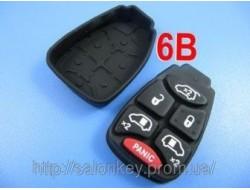 Кнопки для ключа Chrysler 6 кнопок.