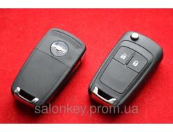 Выкидной корпус ключа 2 кнопки Chevrolet cruze, aveo с 2010г. под оригинал