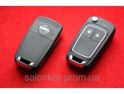 Выкидной корпус ключа 2 кнопки Chevrolet cruze, aveo с 2010г. под оригинал хром полоса
