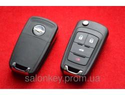 Выкидной корпус ключа 4 кнопки Chevrolet cruze, aveo с 2010г. под оригинал