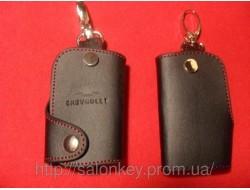 Ключница для Chevrolet