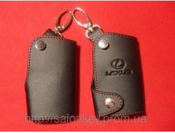 Продам ключницу для Автомобиля LEXUS с логотипом