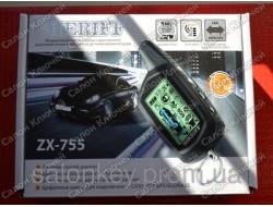 Автосигнализация Sheriff ZX-755 с обратной связью