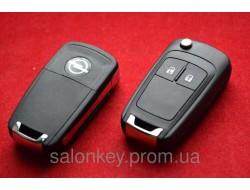 Выкидной ключ Opel Insignia, Vectra, Astra с 2010г. корпус на 2 кнопки