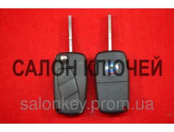 Ключ выкидной Fiat doblo, ducato, scudo, punto, fiorino2 кнопки 434Мгц ID48