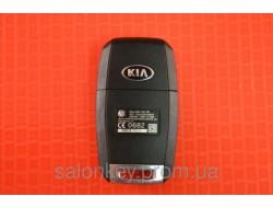 Изготовление ключа Kia cerato, ceed, sorento, sportage, carens, rio