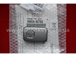89904-60782 Ключ Toyota