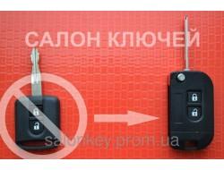 Выкидной ключ Nissan x trail almera note qashqai 2 кнопки квадрат