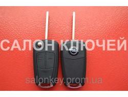Выкидной ключ Opel ASTRA H