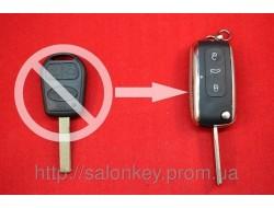 Ключ выкидной LAND ROVER тип хром. Для переделки из обычного 3 кнопочного.