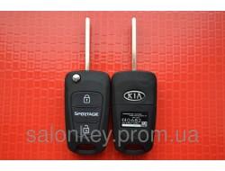 Kia ключ выкидной корпус 3 кнопки Sportage Вид №1