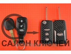 Kia cerato, magentis, cerato выкидной ключ для переделки 3 кнопки Вид Carbon