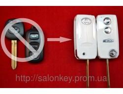 Ключ Toyota выкидной корпус 3 кнопки Stels white