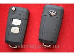 Ключ Kia выкидной для переделки 2 кнопки без места под батарейку, вид Plastik