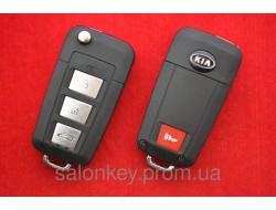Ключ Kia magentis выкидной для переделки 3+1 кнопки, вид Plastik