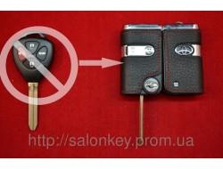 Ключ Toyota выкидной 4 кнопки. Для переделки с Кожаным чехлом.