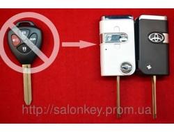 Ключ Toyota выкидной 4 кнопки. Для переделки New White