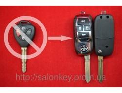Toyota выкидной ключ 4 кнопки вид Машинка HROME