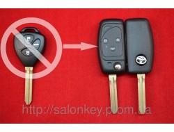 Ключ Toyota выкидной 3 кнопки вид Банан