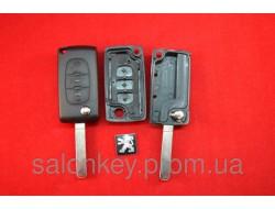 Ключ выкидной Peugeot 407, 308sv, 3008, 3 кнопки корпус без места под батарейку