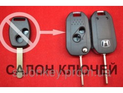 Ключ Honda civic cr-v, hr-v выкидной ключ 2 кнопки Вид Rubin