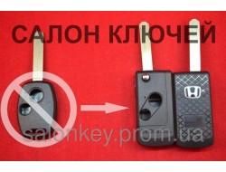 Ключ Honda jazz, civic корпус выкидной 2 кнопки Carbon style