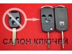 Ключ Honda accord, cr-v, hr-v, fr-v выкидной ключ 3 кнопки Вид Дуга