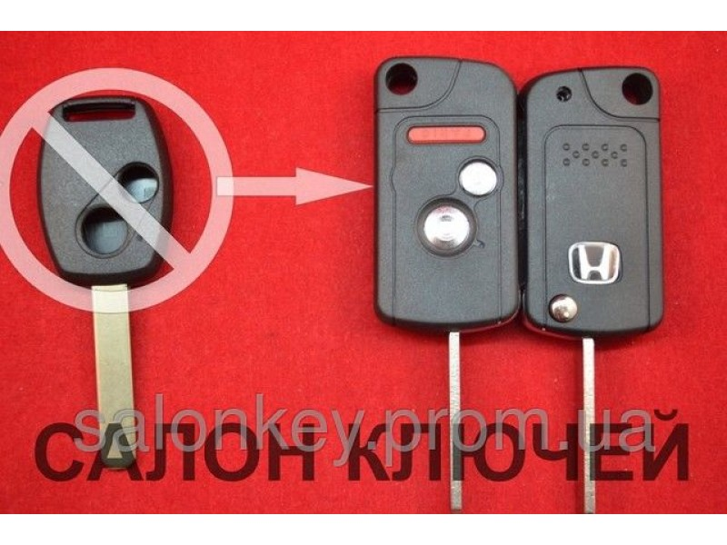 Выкидной ключ Honda civic корпус 2+1 кнопки Ring Style