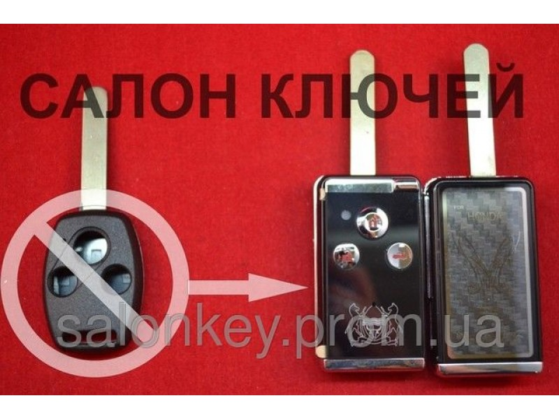 Выкидной ключ Honda accord, cr-v, hr-v, fr-v  корпус 3 кнопки NEW black