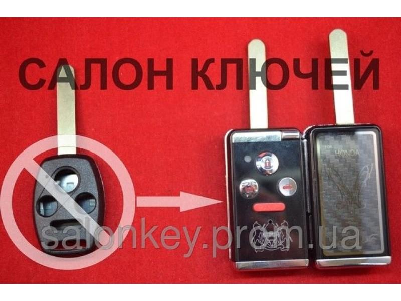Выкидной ключ Honda accord, cr-v, hr-v, fr-v корпус 3+1 кнопки NEW black