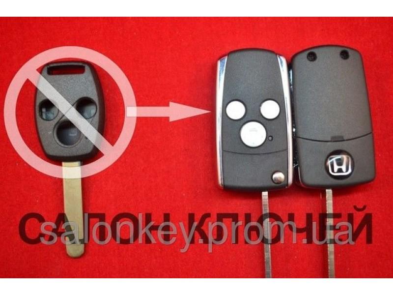 Выкидной ключ Honda 3 кнопки  для переделки Style HROME