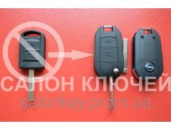 Выкидной ключ Opel Combo Corsa для переделки 2 кнопки