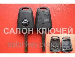 Корпус ключа Opel Astra на 2 кнопки