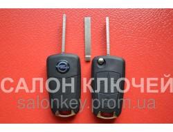 Opel Vectra C, Astra выкидной ключ 3 кнопки корпус ключа