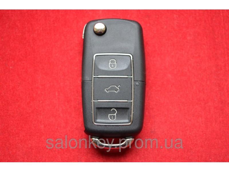 Ключ Volkswagen t4, t5, trasporter, b5, caddy выкидной корпус влагонепроницаемый