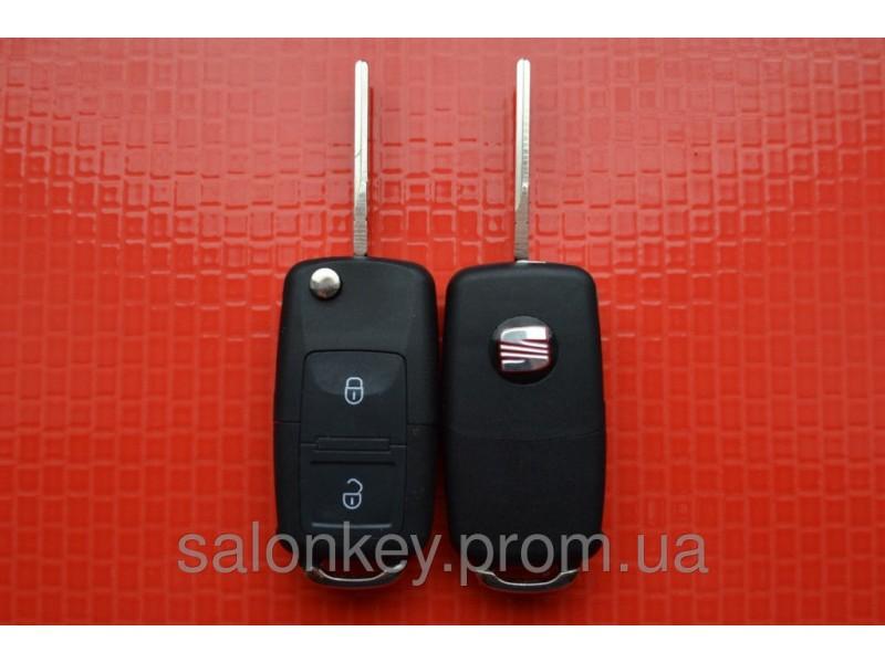 Ключ Seat выкидной корпус 2 кнопки