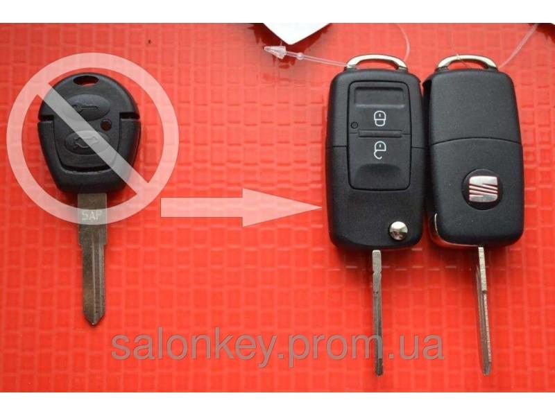 Ключ Seat для переделки с обычного на выкидной
