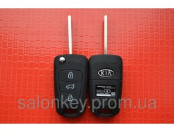 Корпус ключа Kia cerato, ceed, sorento, sportage 3 кнопки