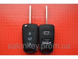 Kia ключ выкидной 3 кнопки средняя HOLD Вид №1