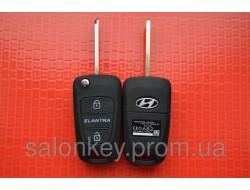 Ключ Hyundai Elantra выкидной корпус